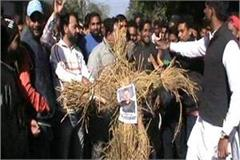 salman khan effigy burnt bywalmiki society