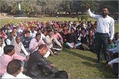 fourth class employees protest for their demands