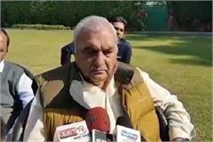 ex minister bhupinder singh hooda will take out rath yatra