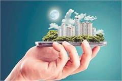 smart city plans will join in january and 10 cities