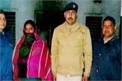 thakurdwara  intoxicating pautr  woman  arrested