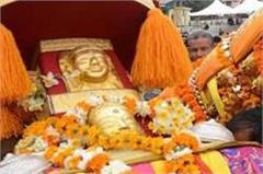 international shivaratri festival sent the invitation to 216 gods