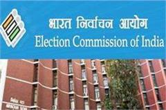 ec notices tucked up action