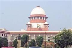 sc rejects punjab s plea for hearing syl case after polls