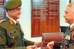 haryana  ambala  jaiveer singh negi  general officer commanding