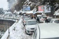 shimla ssb soldiers  snow  tourists  rescue operation