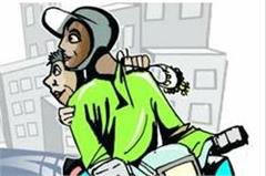scooter raid woman s phone in absconding
