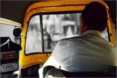 a click will be at home on auto rickshaw