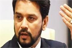 anurag thakur  supreme court bcci president post lodha committee dispute