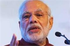 cpi hit out on pm modi