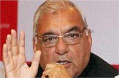 all rights of screaming in the republic hooda