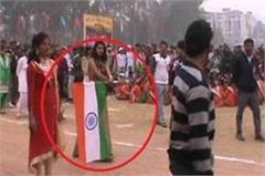 national flag insult in palwal