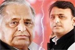inconclusive talks between mulayam akhilesh