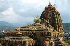 makar skranti festival   baijnath shiva temple  sanjay pujari   desi ghee