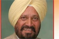former cabinet minister amarjit singh samra