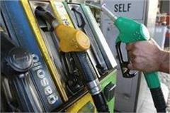 haryana charkhi dadri  petrol  diesel price