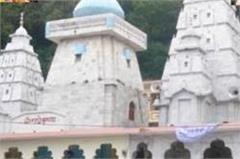 bilaspur makar sankranti maharishi markandeya holy pilgrimage holy bath