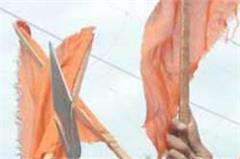 hindu group bajrang dal