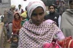 palwal  bidi  wife  woman  angry