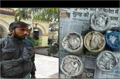 yamuna nagar  uttar pradesh  police  bomb  arrested