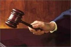 first time in country court gave punishment to the owner of hookah bar