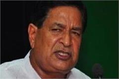 haryana  congress  raj kumar saini