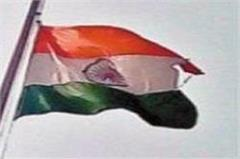 haryana  kyalat  national flag   flag foundation of india