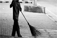 the sweeper in the village was beaten up by the scavenger
