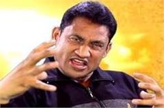 haryana  rocky mittal  corruption