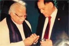 haryana  manjit sandhu  fatehabad