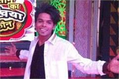 kangra comedians prince garg hasane ka mukhiya kaun reality show