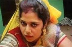 marriage madhya pradesh