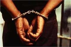 hisar  ganja  man  police  arrested