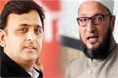 ec against the akhilesh government arrived owaisis