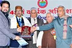 these personalities had 6 himotkarsh national solidarity award