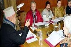 cabinet meeting  hpca  nurpur stadium  mou  cancel