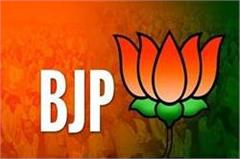 faridabad  chandigarh  polls  bjp