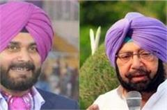 captain and sidhu will roadshow on january 19