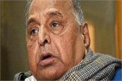 mulayam under house arrest akhilesh  suspected to be unpleasant incident