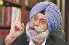 he took a shot at sidhu said congress admitted defeat