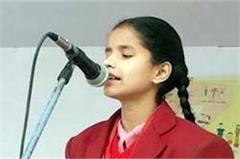 himachal pradesh  payal  neha  rajia shan  singing