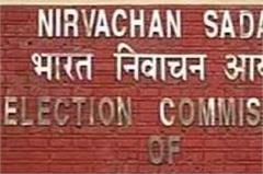 ec officials directed to remain in uniform
