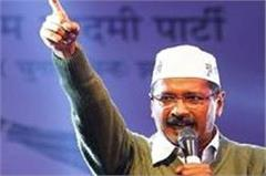 panthic agenda will continue kejriwal