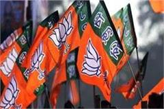 the results of the review before the bjp defeat