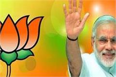 assembly polls bjp left everybody behind commercials