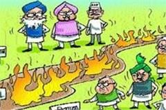 congress and aap will keep step cautiously blow
