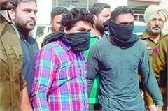 2 arrested in guruhrshay firing during voting