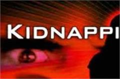 kidnapping case