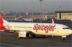 spice jet mumbai bound flight of the increasing difficulties