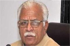 haryana chandigarh democracy manohar lal khattar